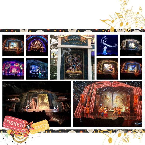2018-06-11-HKDL-Mickeys-Wonderous-Book-_Web_