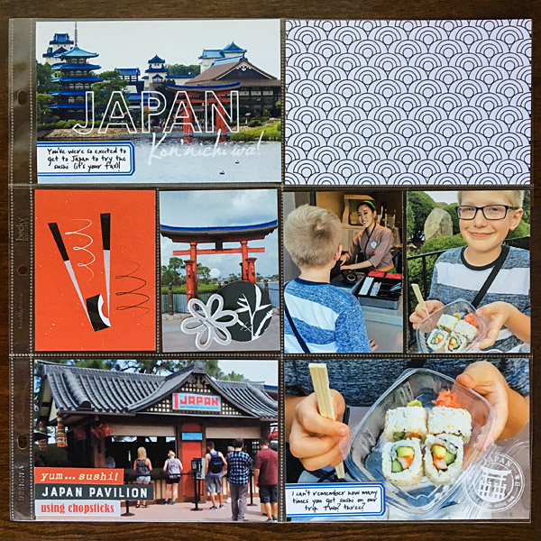 pm-world-japan-kristasahlin