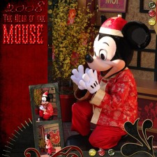 20080206-Year-of-the-Mouse.jpg