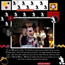 Disney_2011_-_Page_056.jpg