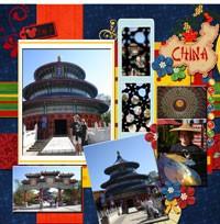 SLC--China1.jpg