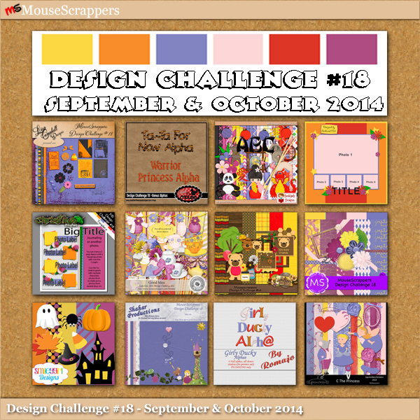 Design Challenge Kit #18 (Sept/Oct 2014)